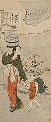 Yatsushi (Parody) of Seven Stories of Ono no Komachi: Sekidera