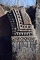 Yeghvard Basilic church 03.jpg