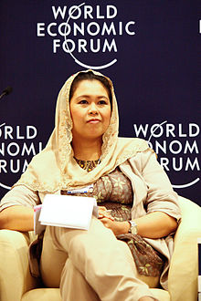 Yenny Zannuba A. C. Wahid - World Economic Forum on East Asia 2011.jpg