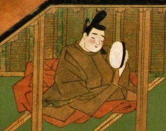 Emperor Yōmei - Image: Yomeitenno