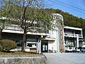Yoshino Town Office.jpg