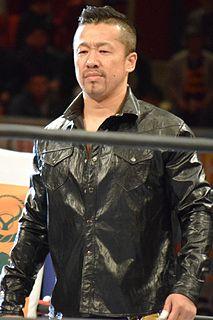 Yoshinobu Kanemaru Japanese professional wrestler