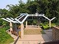 Yuen Long Park Garden Pavilion.jpg
