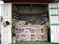 Zeitungskiosk in Bolgatanga.jpg