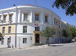 Zgrada opstine Aleksinac.JPG