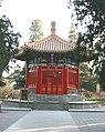 Zhongshan Park 2.jpg