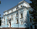Zhytomyr University.JPG