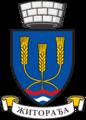 Zitoradja-srednji-grb.png