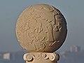 Zodiac 1, Liverpool Naval Memorial.jpg