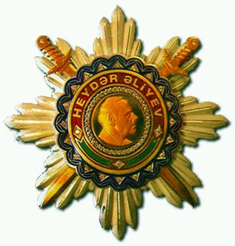 """Heydar Aliyev Order - Image: """"Heydər Əliyev"""" ordeni"""