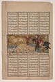 """Isfandiyar's Second Course- He Slays the Lions"", Folio from a Shahnama (Book of Kings) MET sf1974-290-25a.jpg"