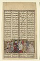 """Iskandar in the Presence of the Brahmins"", Folio from a Shahnama (Book of Kings) of Firdausi MET DP108579.jpg"