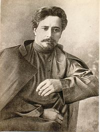 Андреев Леонид 1910е.JPG