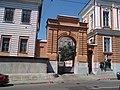 Брама вул Університетська 12 14 14 16.jpg