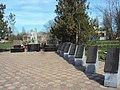 Братская могила советских воинов, погибших в годы Великой Отечественной войны улица Ленина, Незлобная.jpg