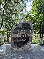 Братська могила радянських воїнів, с. Веселий Поділ 03.jpg