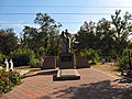 Братська могила №1675 Кривий Ріг 01.JPG
