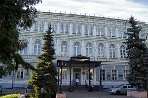 N. I. Lobachevsky State University of Nizhny Novgorod - UNN. Philology and Finance Faculty