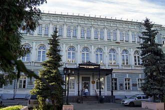 N. I. Lobachevsky State University of Nizhny Novgorod - UNN. Philology and Finance Faculty