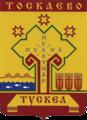 Герб Тоскаево Яльчикского района.png