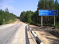 Граница Костромской и Нижегородской областей - panoramio.jpg