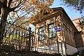 Дом жилой (Приморский край, Владивосток, Пушкинская улица, 25, строение 5).JPG