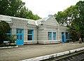 Железнодорожный вокзал станции Палагиада.jpg