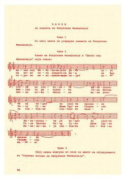 Закон за химната на РМ.tif