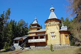 Skete Type of monastic settlement