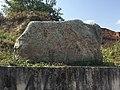Камен на сретселото во Пласница.jpg