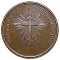 Медаль полоцького собору, реверс, 1839.jpg