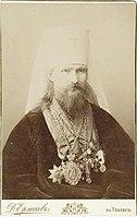 Митрополит Владимир (Богоявленский). дореволюционное фото.jpg