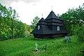 Михайлівська церква (дер.), Ужок 4.jpg