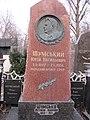 Могила Юрія Шумського.JPG