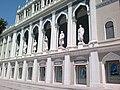 Музей азербайджанской литературы имени Низами Гянджеви.jpg