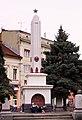Мукачеве - Група могил Радянських воїнів та братська могила партизан (пл. Миру) PIC 0223.jpg