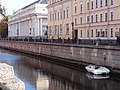 Набережные и мосты канала Грибоедова 15.JPG