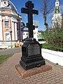 Надгробный памятник на могиле княгини Мещерской О.П. (урождённой Козловой).jpg