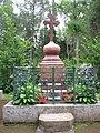 Надгробный памятник на могиле настоятеля Валаамского монастыря игумена Виталия.jpg