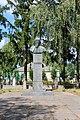 Немирів, Пам'ятник М. О. Некрасову.jpg