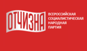Motherland All-Russian Socialist People's Party
