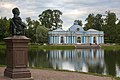 Павильон 'Грот' и бюст великого князя Николая Александровича.jpg