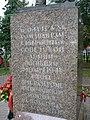 Памятная надпись на основании памятника.jpg