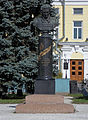 Памятник Н.И. Лобачевскому.JPG
