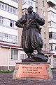 Памятник казакам - panoramio - Владимир Яковлев.jpg