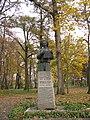Пам'ятник П.І. Прокоповичу, українському бджоляру, Батурин.JPG