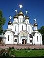 Переславль-Залесский. Никольский женский монастырь - panoramio.jpg