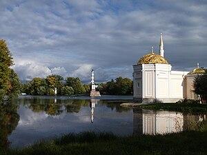 Пушкин, Екатерининский парк.jpg