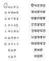 Рукопись гурмукхи.PNG