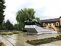 Рівне, вул. Соборна 334, Пам'ятник на честь 30-ліття визволення Радянської України від фашистських загарбників.jpg
